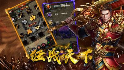 龙哥神途x官方手游安卓版 v1.0截图
