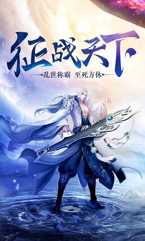 烽火江湖手游官网安卓版 v1.0截图