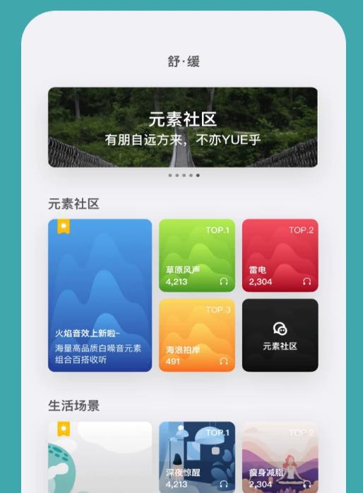 海马减压app官网安卓版下载 v1.0截图