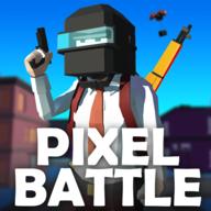 Pixel Battle Royale官方最新安卓版 v1.5