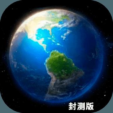 天道模拟器三测资源下载 (附激活码) v1.0