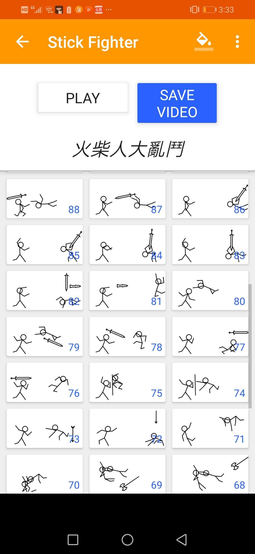火柴人格斗动画制作官网安卓版 Stick Fighter v1.0截图