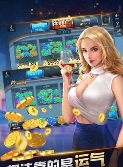 玩呗棋牌麻将官网手机版下载 v1.0截图