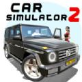 汽车模拟器2无限金币解锁全部车辆破解版 v1.7.0
