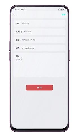 密籍app官方最新版下载安装 v1.0.0截图