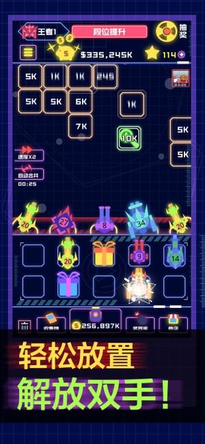 炮炮王者手机游戏安卓版 v1.0截图