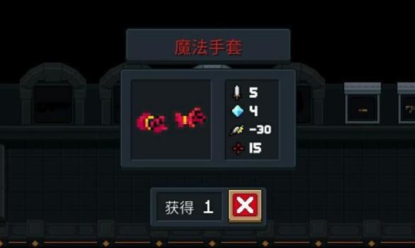 元气骑士2.25boss武器有哪些? 2.25新增三把boss武器一览图片2