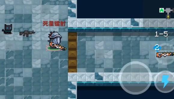 元气骑士2.25boss武器有哪些? 2.25新增三把boss武器一览图片3