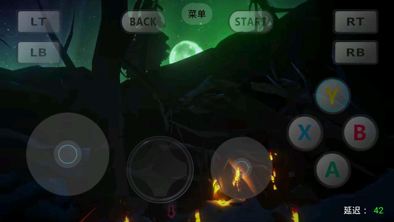 漫漫长夜云游戏安卓手机版 v1.0截图