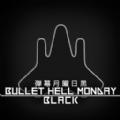 弹幕星期一黑游戏安卓官方版下载 v1.0.1