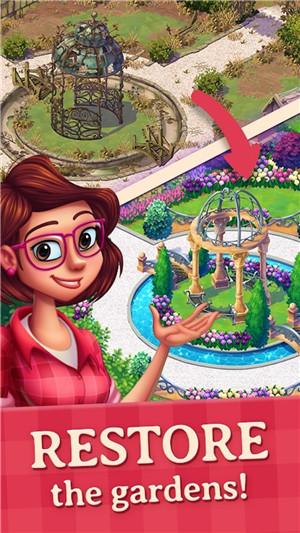 莉莉的花园1.25.0无限星星最新破解版 v1.25.0截图
