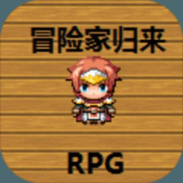 冒险家归来游戏安卓破解版 v1.0