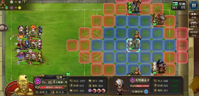 梦幻模拟战手游策划面对面怎么通关?研发组的暴走日常挑战4攻略图片2