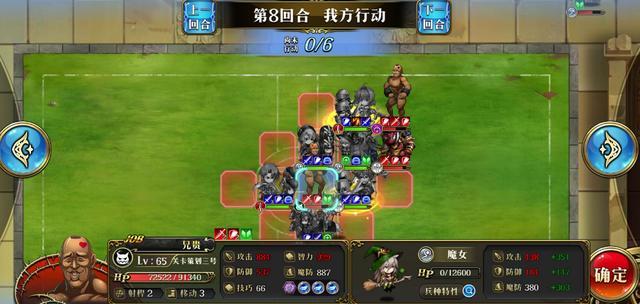 梦幻模拟战手游策划面对面怎么通关?研发组的暴走日常挑战4攻略图片4