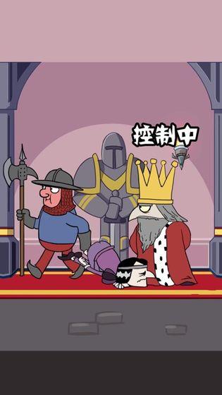 我要当国王中文版破解无限长生 v1.0.1截图
