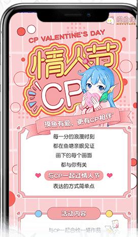 摸鱼塘app官网安卓版下载 v2.3.11截图