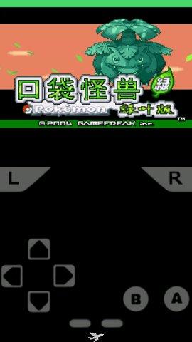 飞机模拟器游戏破解版 v2.0截图