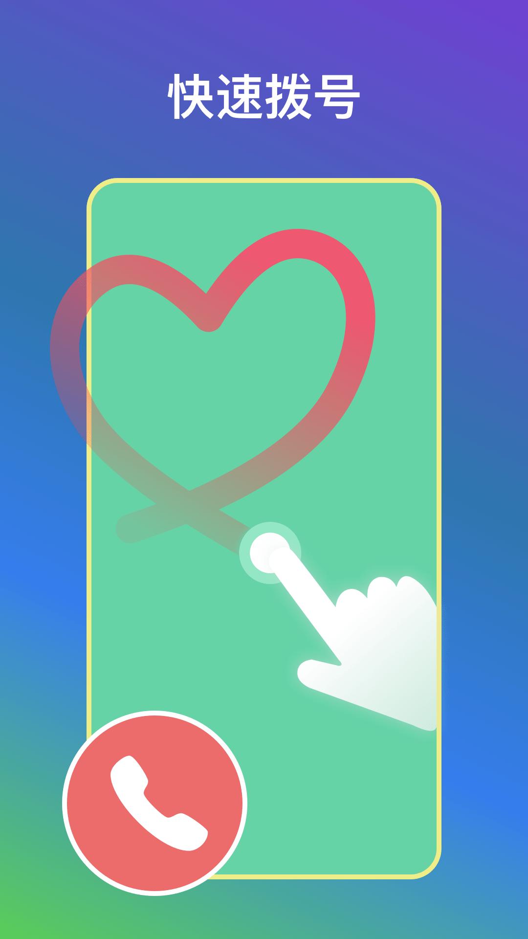 小触控app官网安卓版下载 v1.2.3截图