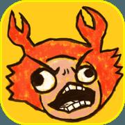 螃蟹大战程序员游戏官方安卓版 v1.0