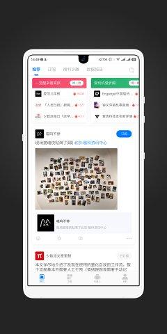快知app官方安卓版下载  v1.1.1截图