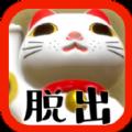 喵大人的旅馆游戏安卓汉化版 v1.0
