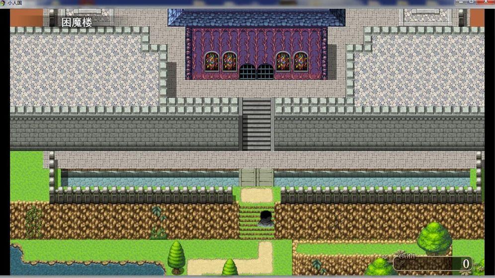 小人国游戏安卓官方版下载 v1.2.2截图
