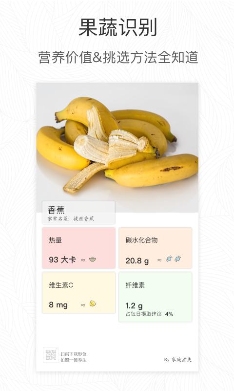 形色官方客户端 v3.11.3截图