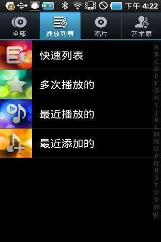 谷歌音乐播放器 Google Play Music  v8.21.8170-1.O截图
