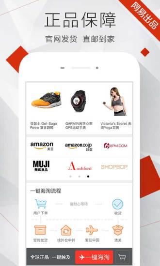 惠惠购物助手官方客户端  v4.1.3截图