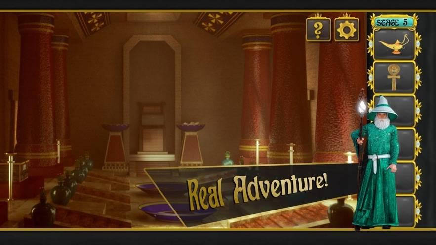 传奇的逃亡游戏安卓官方版 v1.0截图