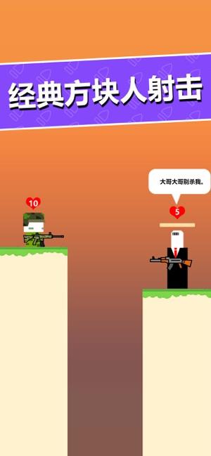枪手大逃杀全武器破解版 v1.0截图