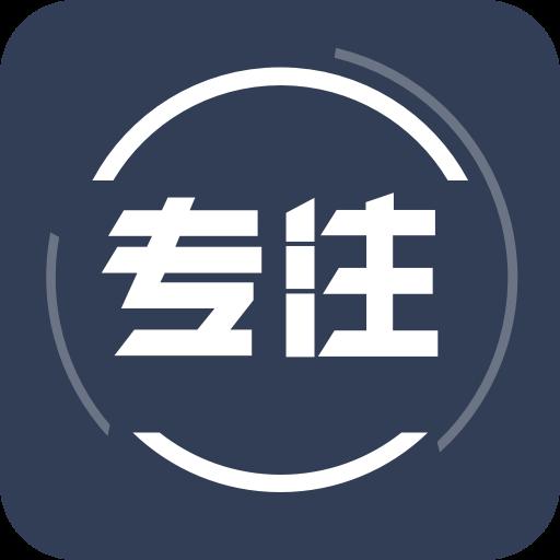 告别手机控APP官方版下载 v1.0.0
