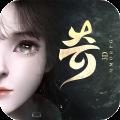魔道仙侠手游最新版安卓下载 v1.0.4.7