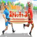 分手救护车游戏汉化版安卓下载 v1.0