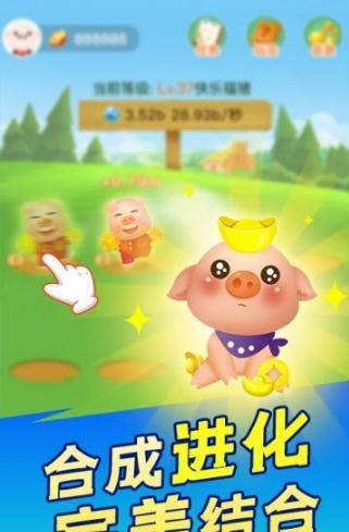 阳光养猪场怎么回收猪?阳光养猪场回收猪方法介绍图片3