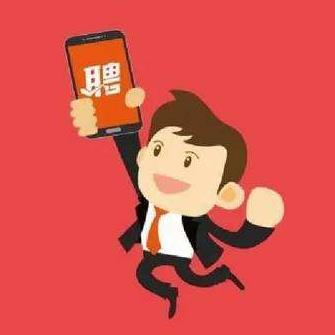 好用的求职软件推荐_2020求职招聘app排行榜