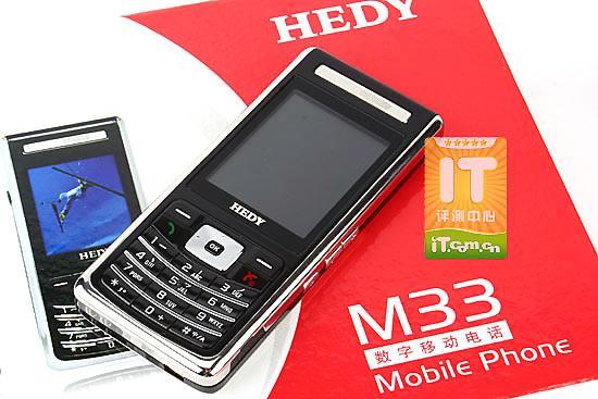 金属诱惑 七喜超薄多媒体手机M33评测