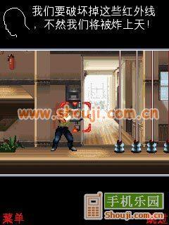 java手机游戏下载 java游戏下载触屏版 易信手机网12679 内...