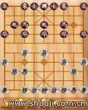 中国象棋 CoolChix ChineseChess v1.0 绿色版