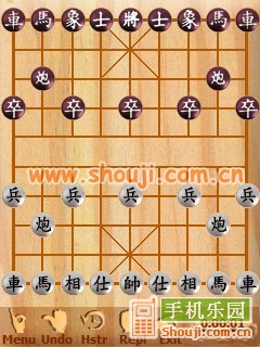 中国象棋 CoolChix ChineseChess v1.0 绿色版截图