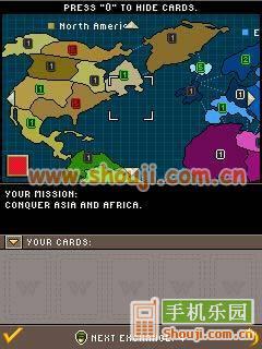 世界战争图