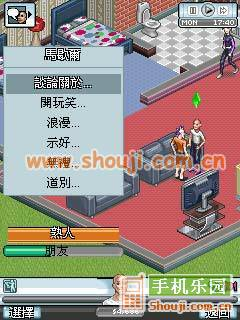 模拟人生3 the sims 3图