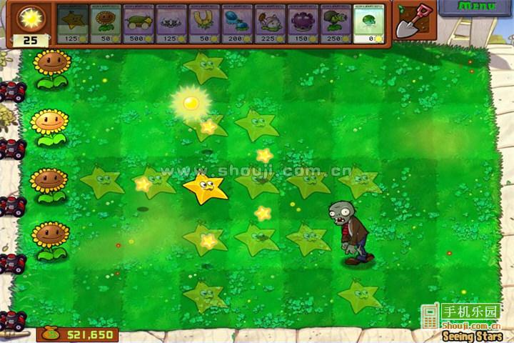 植物大战僵尸 - 手机游戏下载
