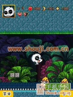 潘达达-兽兽大逃亡图