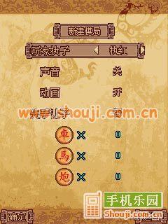 http://img.shouji.com.cn/upfiles/20100526/1055225543.jpg
