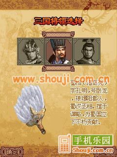 http://img.shouji.com.cn/upfiles/20100526/3663460331.jpg