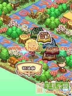 大富豪物语-奶油狮童话历险图