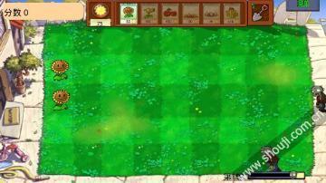 植物大战僵尸 Plants vs Zombies v2.7 山寨版截图