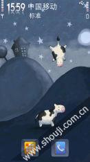 Cow night(全图标)