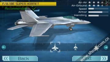 鹰击长空 HAWX v3.4.3 汉化版截图